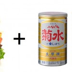 Sake and Burger Night at Tasty Burger 8/13 (MA)