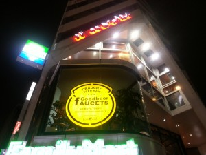 Good Beer Faucets in Shibuya,Tokyo